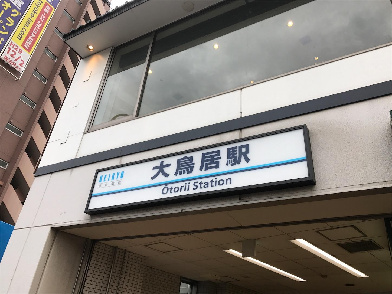 f:id:tomohiko37_i:20170912144425j:image