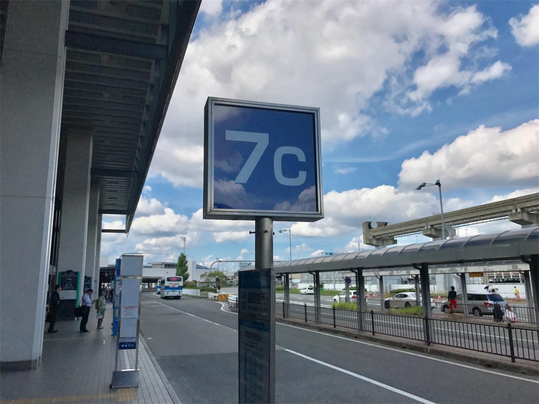 f:id:tomohiko37_i:20170913135850j:image