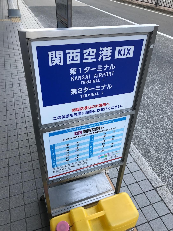 f:id:tomohiko37_i:20170913135926j:image