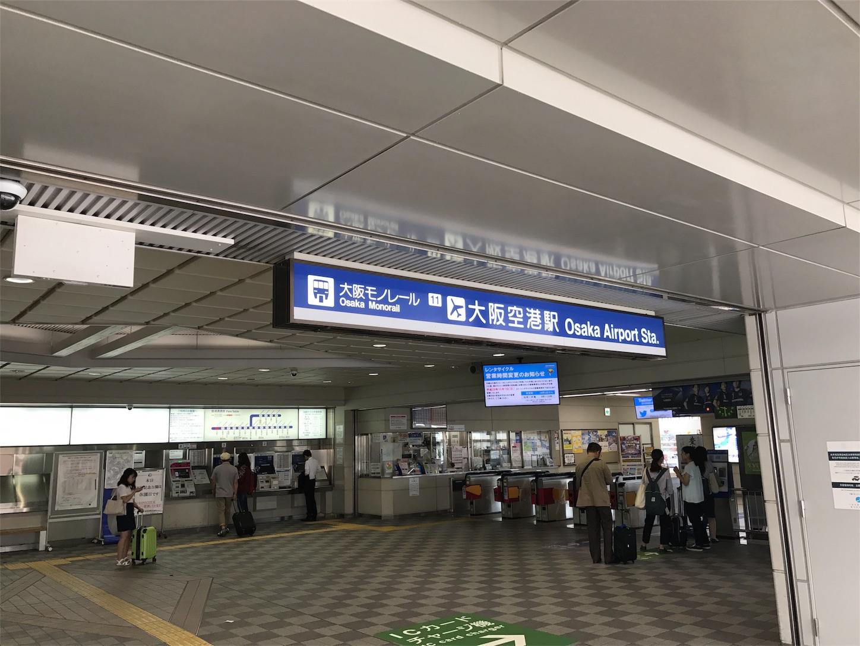 f:id:tomohiko37_i:20170913150738j:image
