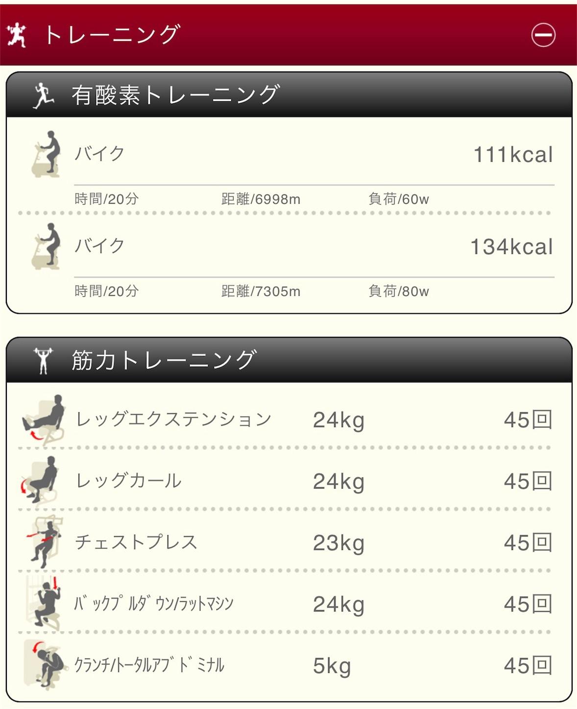 f:id:tomohiko37_i:20170917074256j:image
