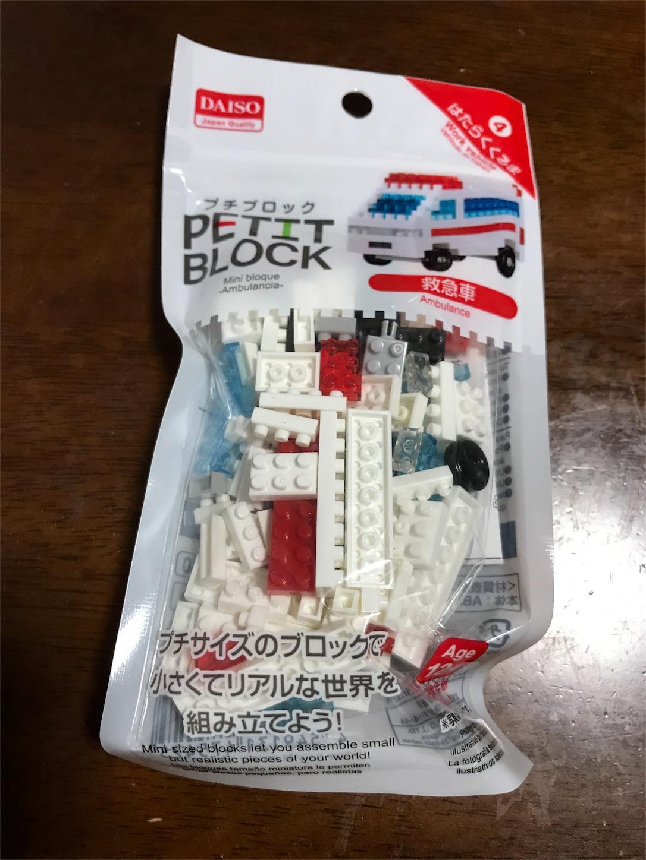 f:id:tomohiko37_i:20170918025033j:image