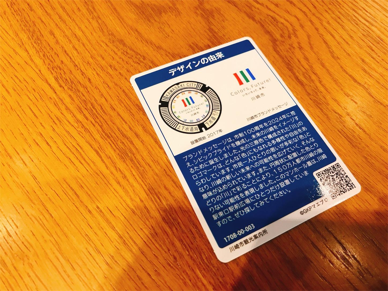 f:id:tomohiko37_i:20170919121047j:image