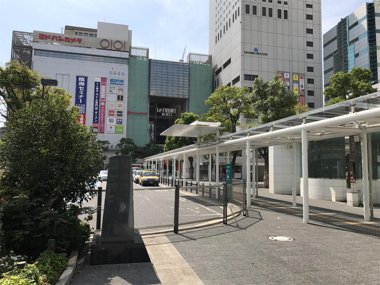 f:id:tomohiko37_i:20170919124033j:image