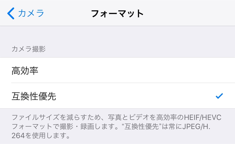 f:id:tomohiko37_i:20170924005134j:image