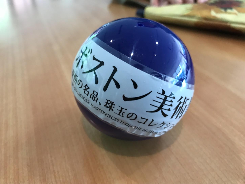 f:id:tomohiko37_i:20170926064311j:image