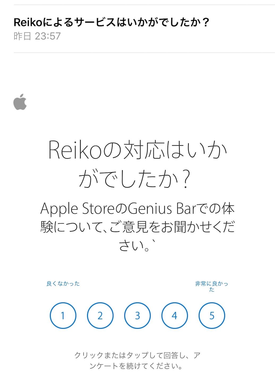 f:id:tomohiko37_i:20170926065258j:image