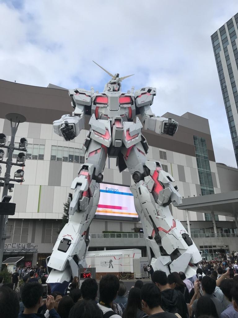 f:id:tomohiko37_i:20171008090922j:plain