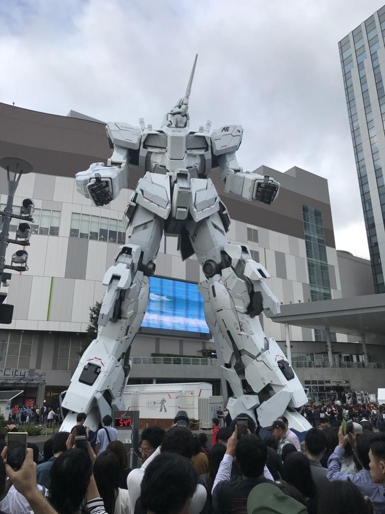 f:id:tomohiko37_i:20171008091027j:plain