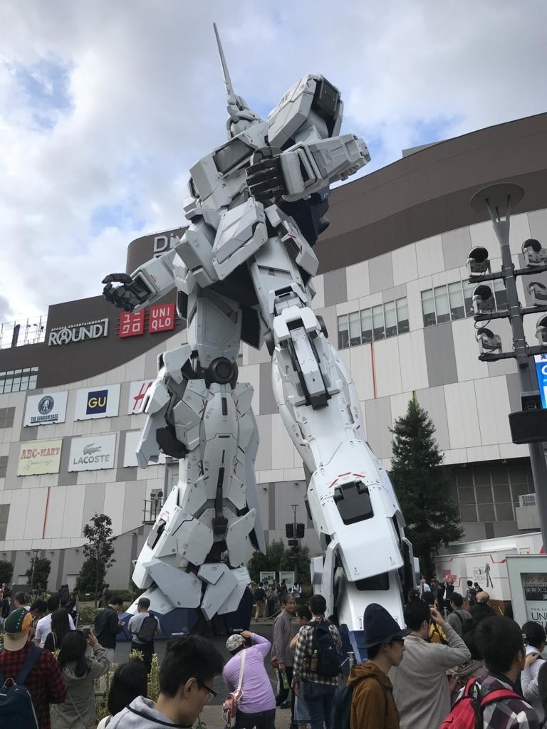 f:id:tomohiko37_i:20171008091127j:plain