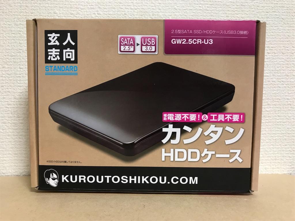 f:id:tomohiko37_i:20171026063822j:image