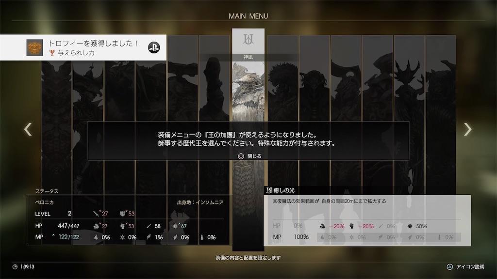f:id:tomohiko37_i:20171120200722j:image
