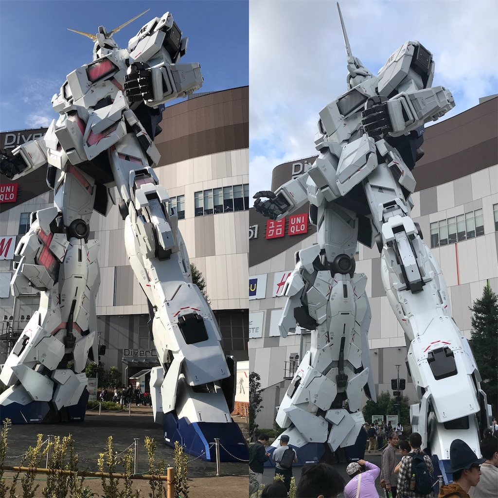 f:id:tomohiko37_i:20171130073800j:image