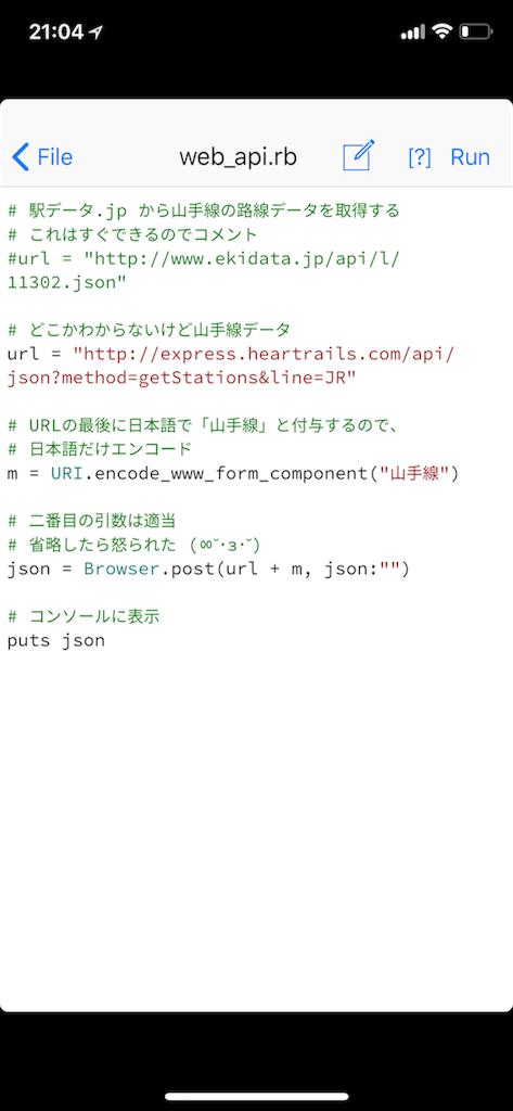 f:id:tomohiko37_i:20171206211144p:image