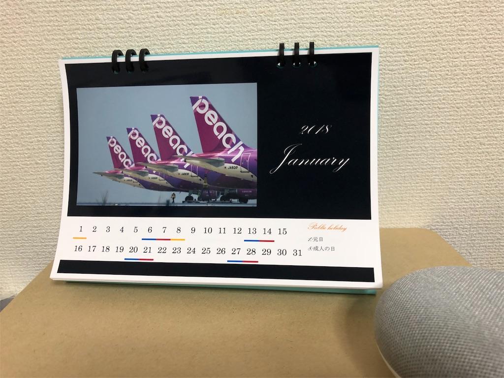 f:id:tomohiko37_i:20171213061517j:image