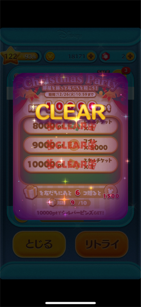 f:id:tomohiko37_i:20171223165426p:image