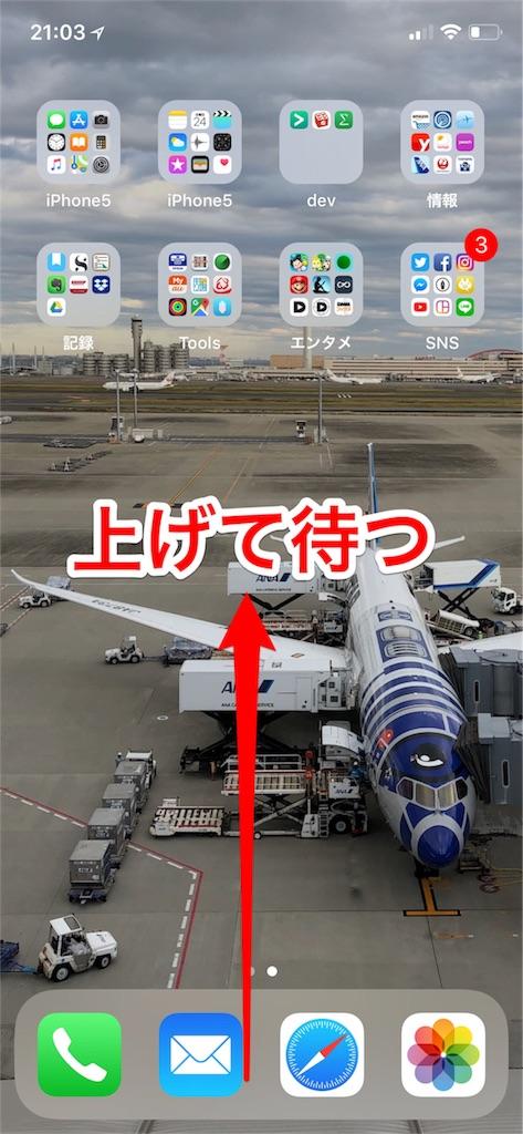 f:id:tomohiko37_i:20171224210843j:image