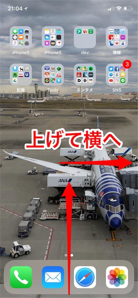 f:id:tomohiko37_i:20171224210939j:image