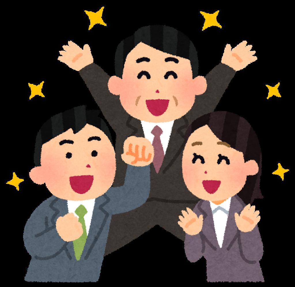 f:id:tomohiko37_i:20180110063900p:image