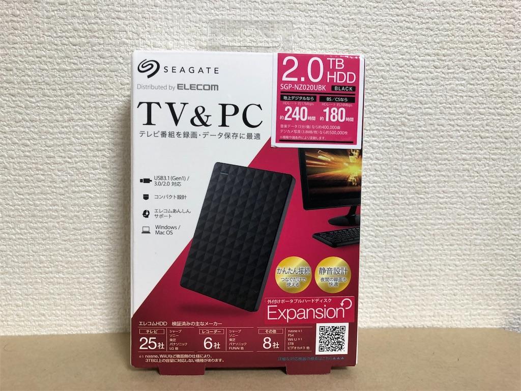 f:id:tomohiko37_i:20180110065831j:image