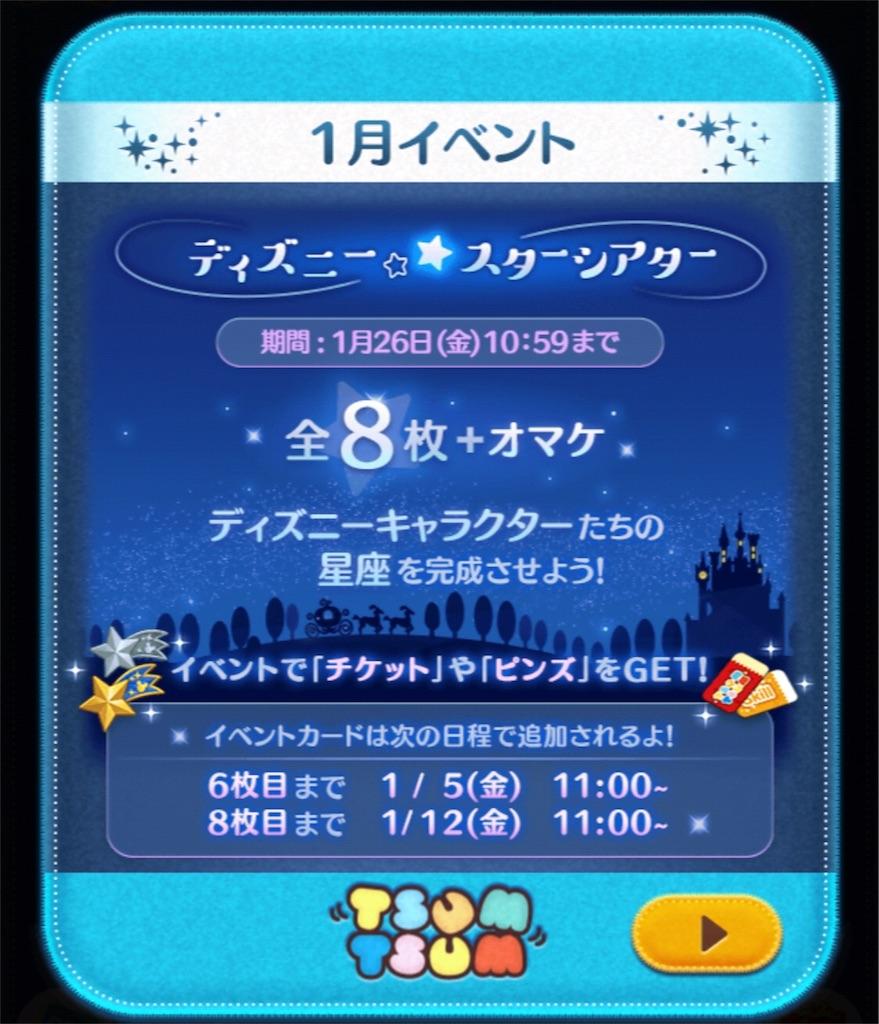 f:id:tomohiko37_i:20180116063655j:image