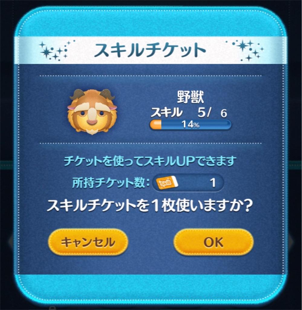 f:id:tomohiko37_i:20180116065938j:image
