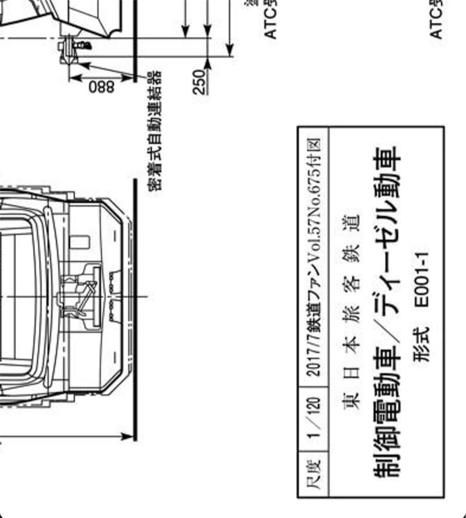 f:id:tomohiko37_i:20180120073600j:image