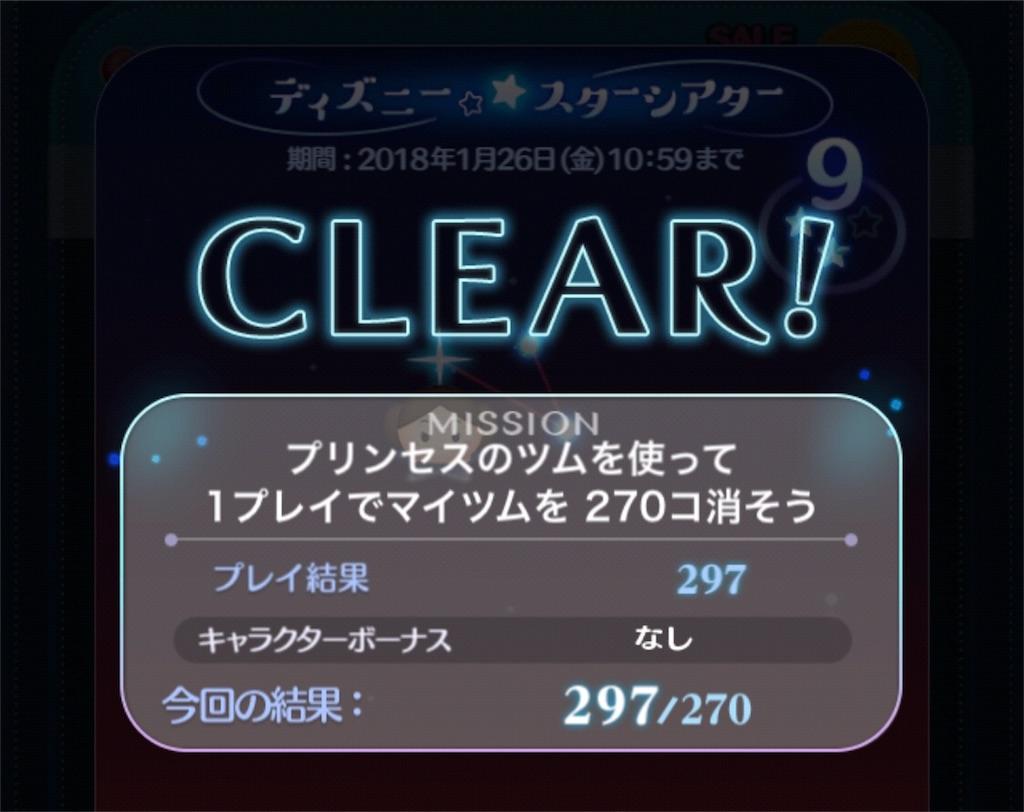 f:id:tomohiko37_i:20180126065821j:image