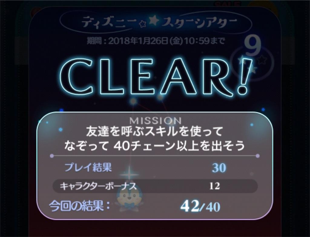 f:id:tomohiko37_i:20180126065935j:image