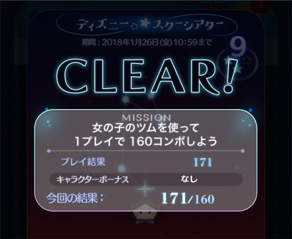 f:id:tomohiko37_i:20180126071335j:image