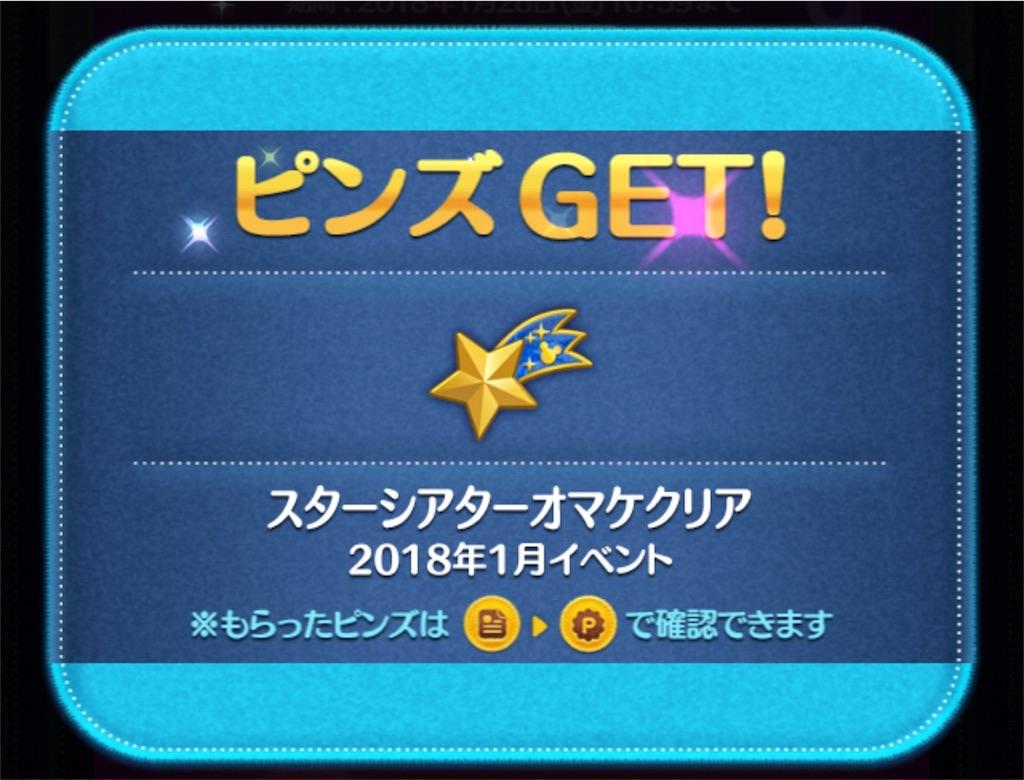 f:id:tomohiko37_i:20180126072235j:image