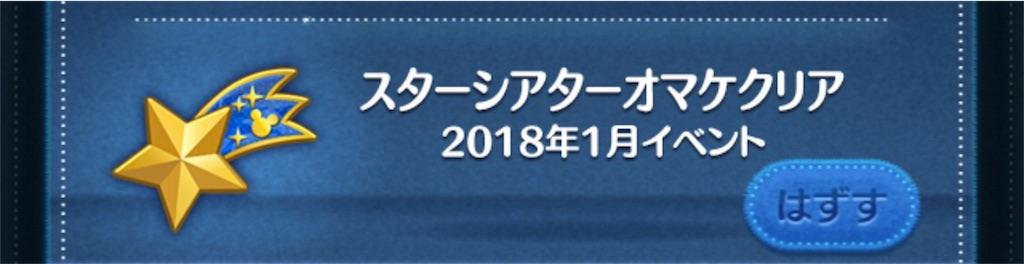 f:id:tomohiko37_i:20180126072258j:image