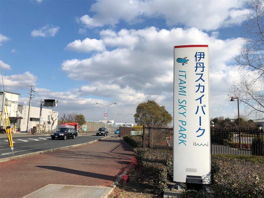 f:id:tomohiko37_i:20180203083400j:image