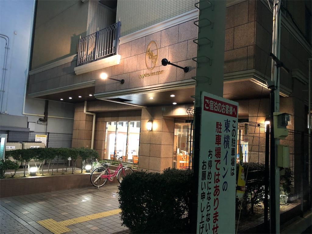 f:id:tomohiko37_i:20180206230636j:image
