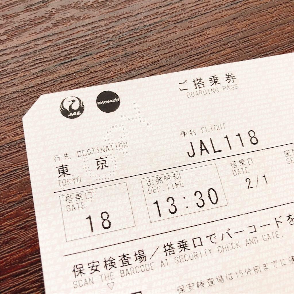 f:id:tomohiko37_i:20180207062900j:image