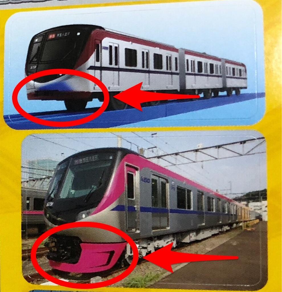 f:id:tomohiko37_i:20180208073301j:image