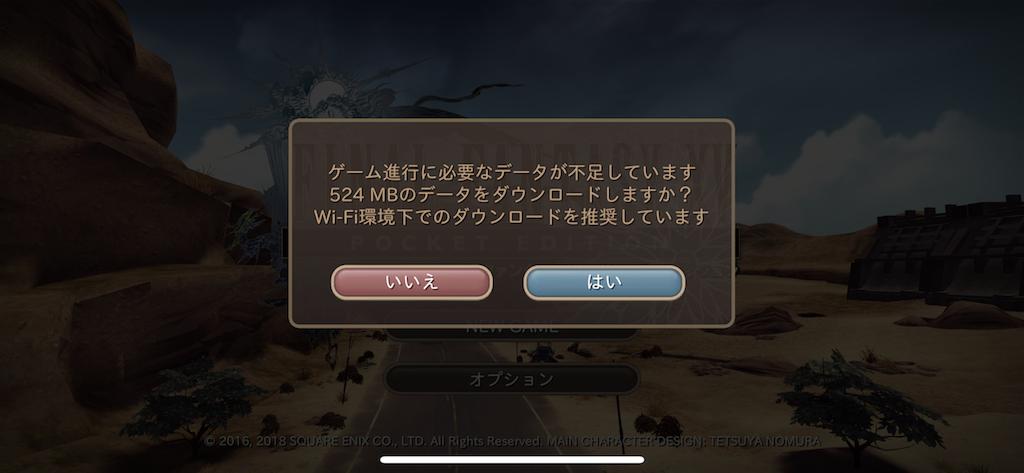 f:id:tomohiko37_i:20180210094420p:image