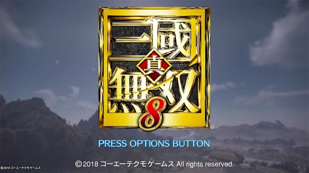 f:id:tomohiko37_i:20180212084514j:image