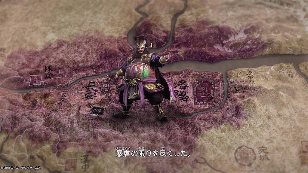 f:id:tomohiko37_i:20180212090743j:image