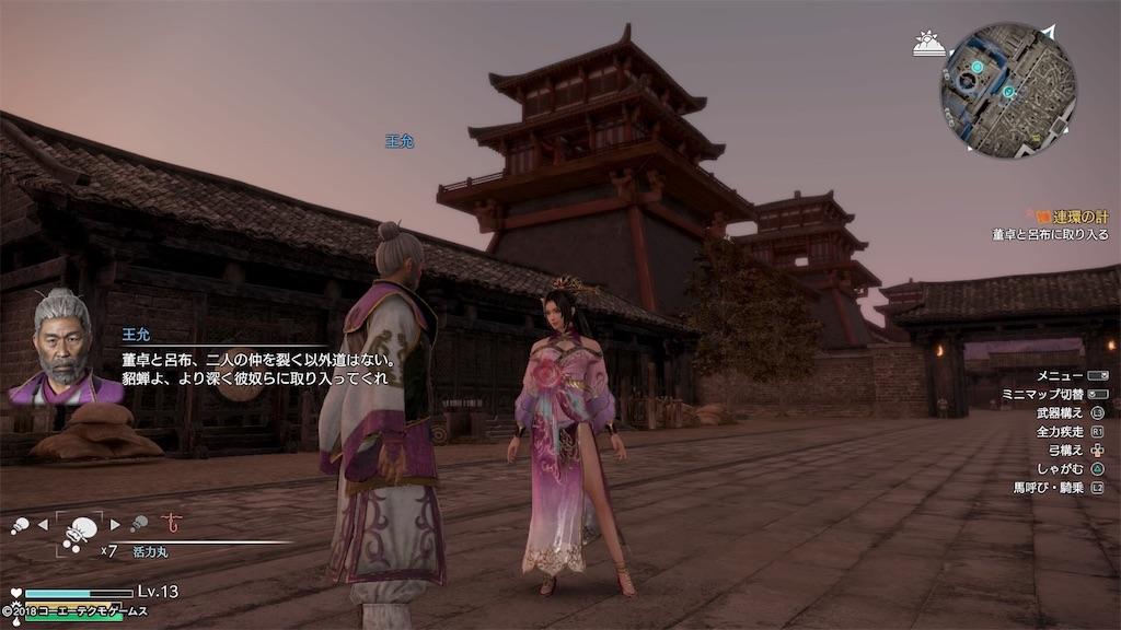 f:id:tomohiko37_i:20180213065419j:image
