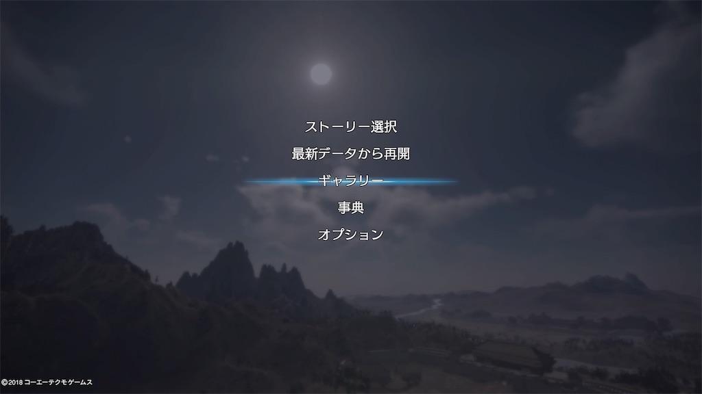 f:id:tomohiko37_i:20180214065440j:image