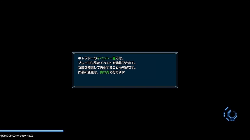 f:id:tomohiko37_i:20180214065559j:image