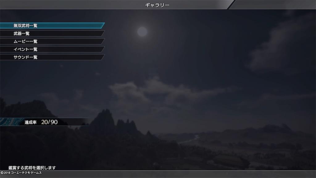 f:id:tomohiko37_i:20180214065802j:image