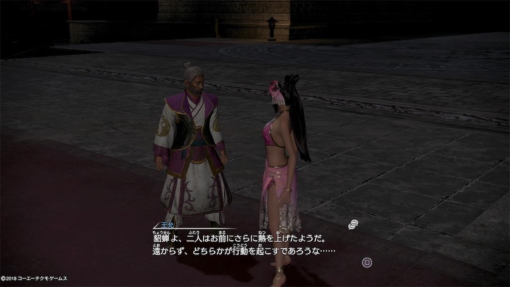 f:id:tomohiko37_i:20180214072510j:image