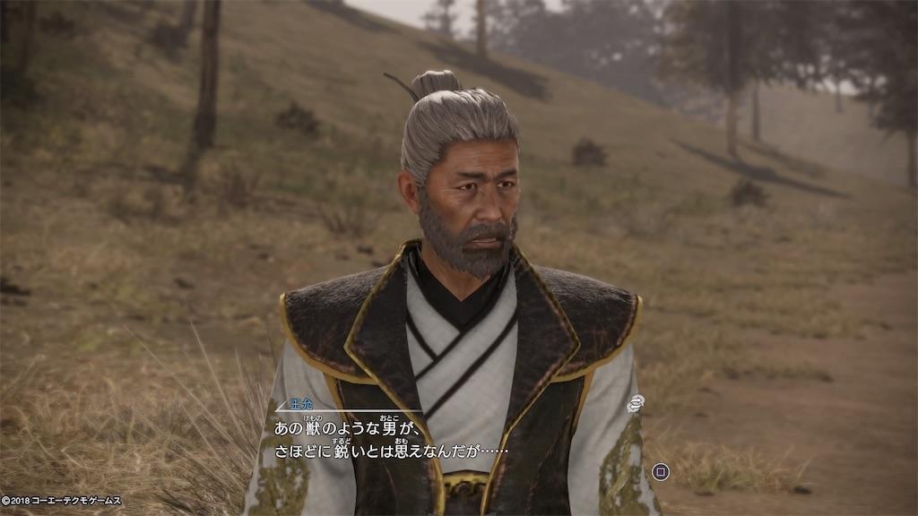 f:id:tomohiko37_i:20180214194300j:image