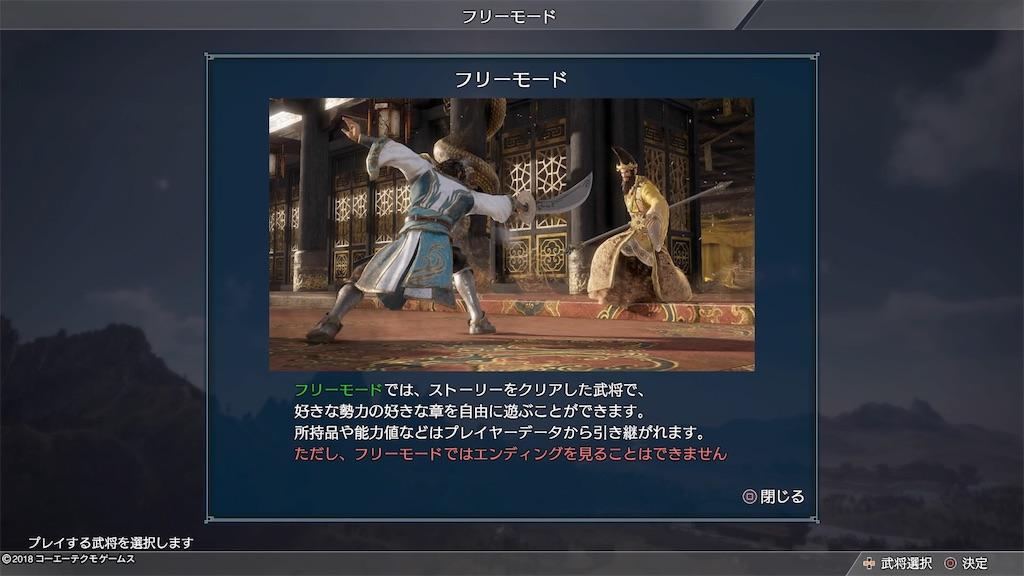 f:id:tomohiko37_i:20180215063606j:image