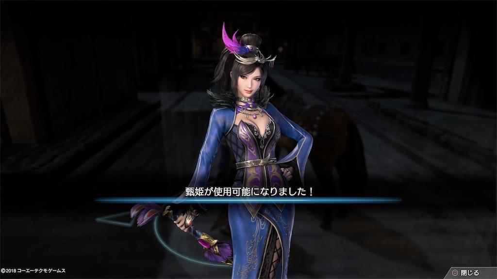 f:id:tomohiko37_i:20180219113454j:image