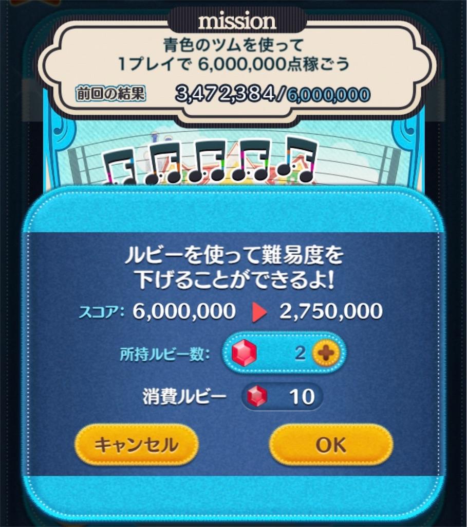 f:id:tomohiko37_i:20180219125022j:image