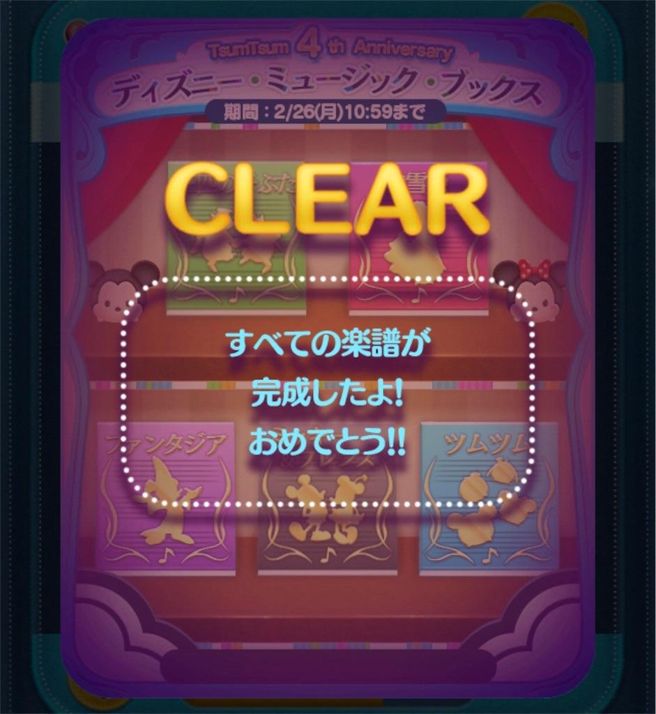 f:id:tomohiko37_i:20180219125708j:image