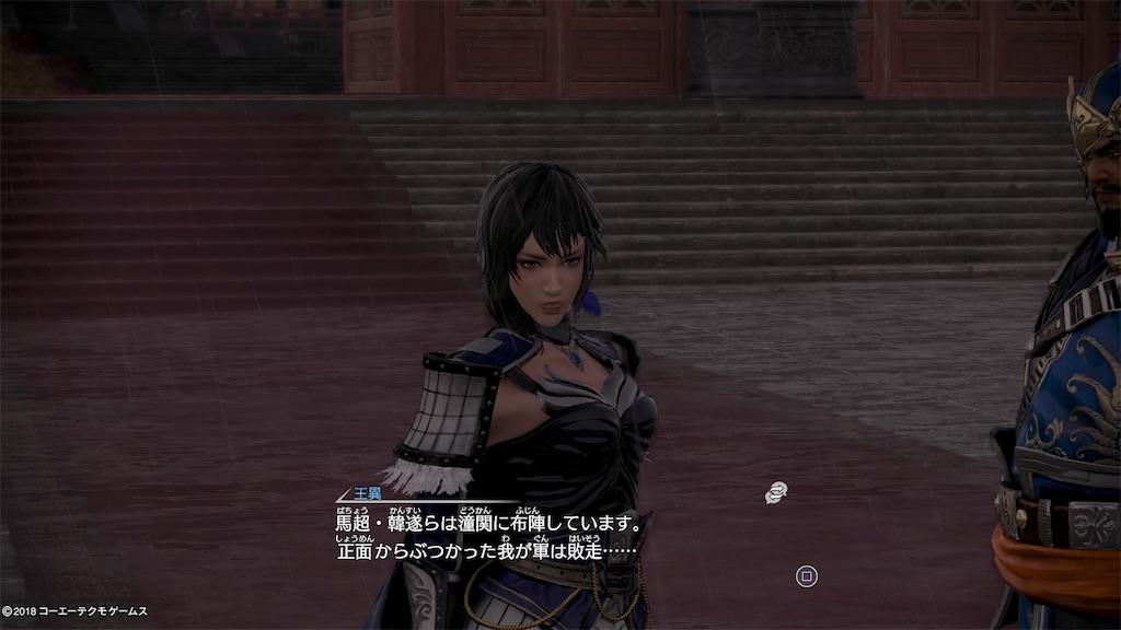 f:id:tomohiko37_i:20180222071122j:image